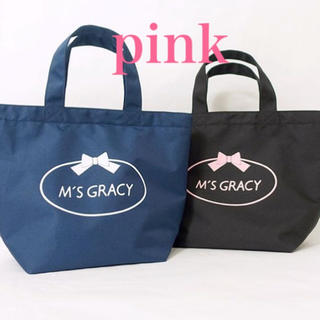 エムズグレイシー(M'S GRACY)のインスタ掲載 新品タグ付 エムズグレイシー 保冷 トートバック ピンク(トートバッグ)