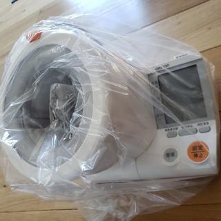 オムロン(OMRON)のオムロン デジタル自動血圧計(その他)