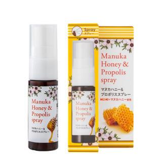生活の木 - マヌカハニー&プロポリススプレー 20ml 生活の木