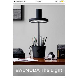 バルミューダ(BALMUDA)のバルミューダ ザ ライト 黒 40700円 保証書付き(テーブルスタンド)
