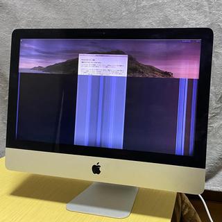 マック(Mac (Apple))のiMac 21.5inch ジャンク品(Late 2013)ME086J/A(デスクトップ型PC)