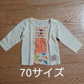 ビケット(Biquette)のビケット☆70サイズ 長袖カットソー(シャツ/カットソー)