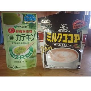 伊藤園 - 伊藤園 ・ 有機粉末茶 「手軽にカテキン」 & 森永 ミルクココア セット 新品