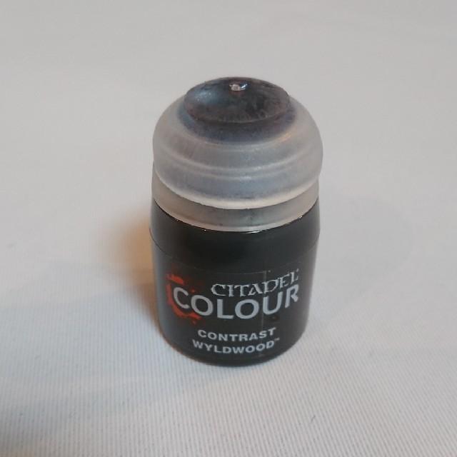 カラー コントラスト シタデル