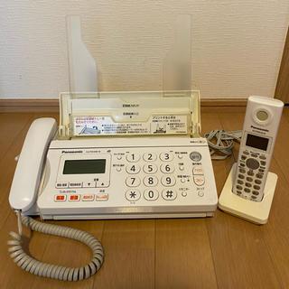 パナソニック(Panasonic)のFAX電話器 子機一台付 Panasonic(電話台/ファックス台)