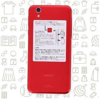 アクオス(AQUOS)の【B】AQUOS/SH-M04/16/ドコモ(スマートフォン本体)