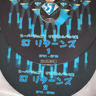 スーパージュニア(SUPER JUNIOR)のSJリターンズ DVDセット(ミュージック)