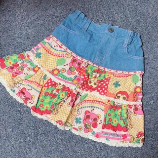 ブリュイアン(Bruyant)のBRUYANT スカート(スカート)