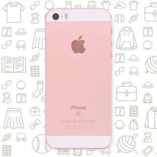 アイフォーン(iPhone)の【A】iPhoneSE/64/SIMフリー(スマートフォン本体)