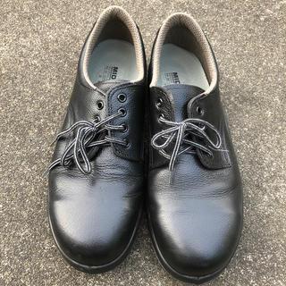 ミドリアンゼン(ミドリ安全)の26cm ミドリ 安全靴 美品(その他)