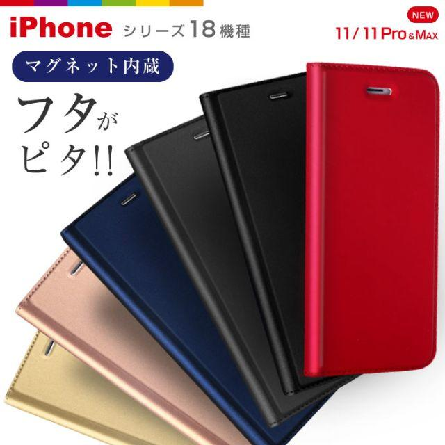 シャネル iPhone 11 Pro ケース 財布型 | 高品質PUレザー手帳型iPhone11ケース 選べる6カラーの通販 by TKストアー |ラクマ