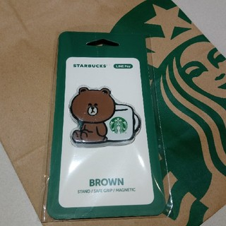 スターバックスコーヒー(Starbucks Coffee)のスターバックス + LINE ブラウン スマホグリップ(その他)