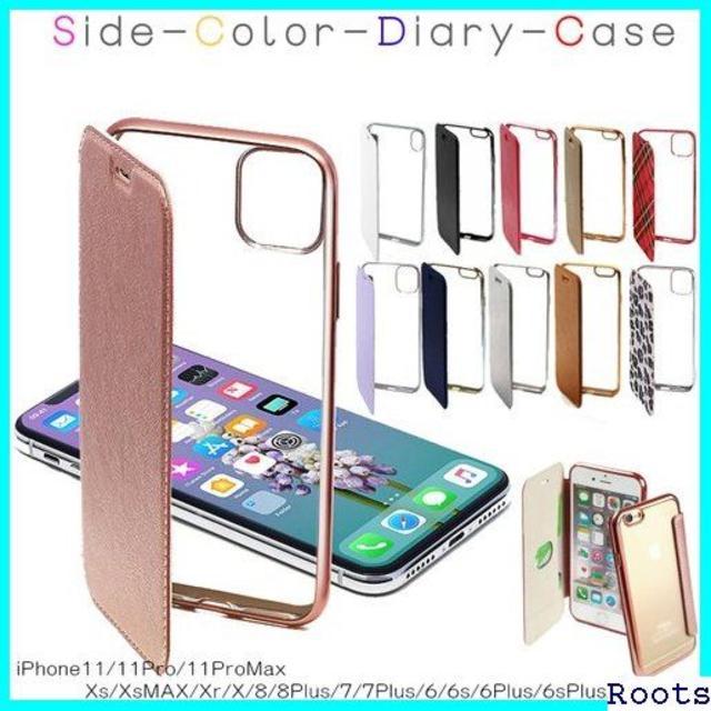 chanel iPhone 11 ProMax ケース シリコン | ☆送料無料☆ iPhone8 iphone11 ケース i イフォン 手帳 19の通販 by ロア4711's shop|ラクマ