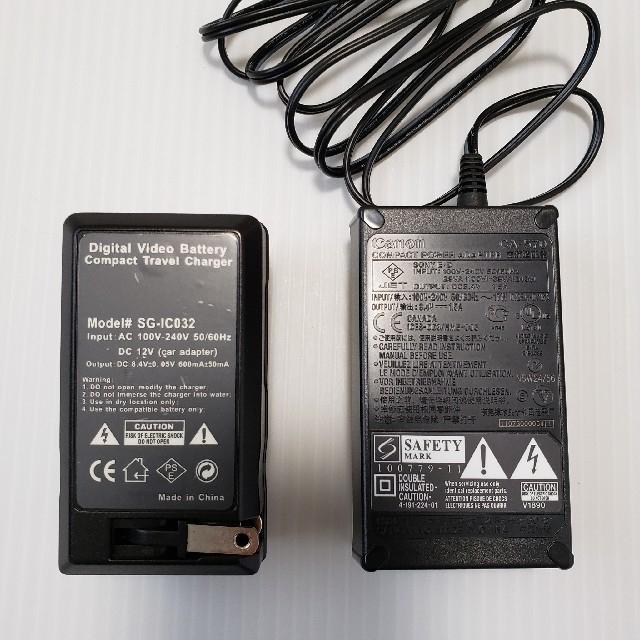 Canon(キヤノン)のCanon デジタルビデオカメラ iVIS HF M41 の付属品 未使用あり スマホ/家電/カメラのカメラ(ビデオカメラ)の商品写真