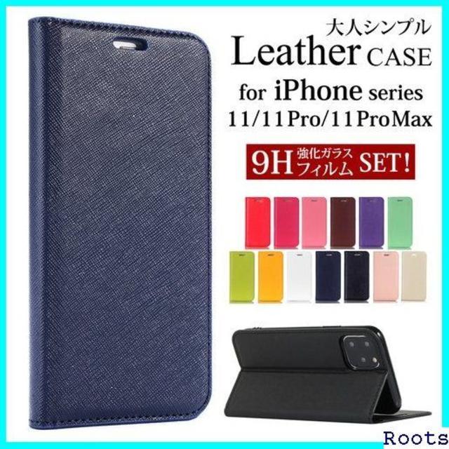 iphone 11 ケース 花柄 | ☆送料無料☆ iPhone11ケース 手帳型 iPhone Z5 カバー 21の通販 by ロア4711's shop|ラクマ
