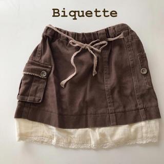 ビケット(Biquette)のビケット 90 スカート 重ね着風スカート  キムラタン 女の子(スカート)