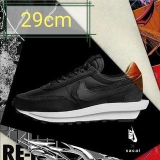 29cm  Nike×sacai LDV Waffle black 黒(スニーカー)