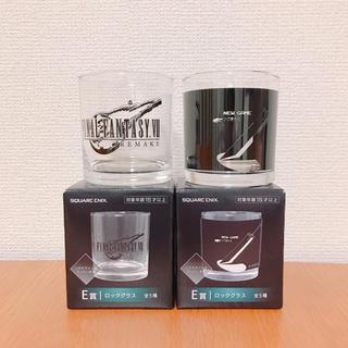 スクウェアエニックス(SQUARE ENIX)のファイナルファンタジー7 ロックグラス(グラス/カップ)