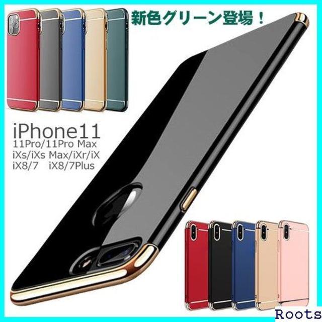iphone 11 pro ケース ディズニー - ☆送料無料☆ iphone11 ケース iphone8 ケ ne8plus 25の通販 by ロア4711's shop|ラクマ