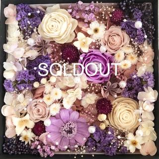 フラワーボックス「紫貴花々」(その他)