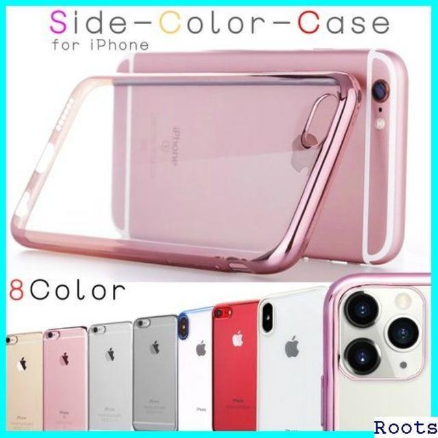 chanel iPhone 11 ProMax ケース アップルロゴ - ☆送料無料☆ iphone11 ケース iPhone 11 ー アイフォン 29の通販 by ロア4711's shop|ラクマ