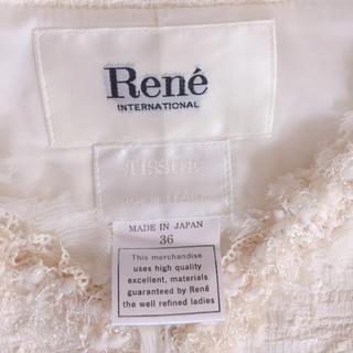 ルネ(René)の【ぴー様ご専用】René♡ルネ ツイードセットアップ (セット/コーデ)