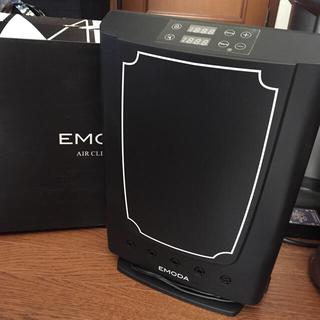 エモダ(EMODA)のエモダ 空気清浄機(加湿器/除湿機)
