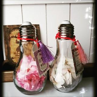 桜の灯り*・゚ 春のボトルフラワー 2つセット(その他)