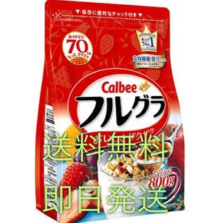 カルビー - 【送料無料】Calbeeフルグラ800g✖️6袋