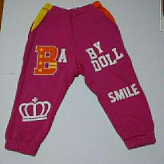 ベビードール(BABYDOLL)のBABY DOLL スウェットパンツ(パンツ/スパッツ)