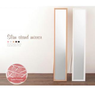 ★大人気★木製スタンドミラー 姿見 鏡 全身鏡(スタンドミラー)