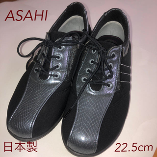 アサヒ(アサヒ)の【未使用】アサヒ 快歩主義 AIHO ACTIVE 22.5(スニーカー)
