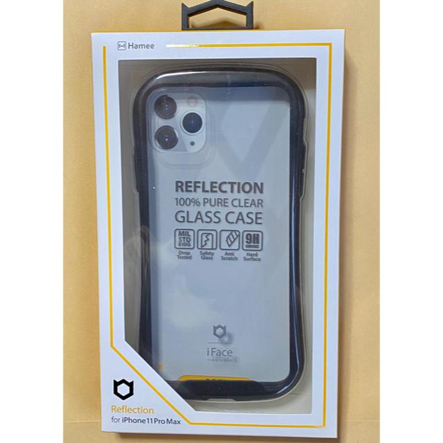 iphone8plus ケース ルイヴィトン - iPhone - iFace iPhone11ProMax ケース ブラック&カメラガラスフィルムの通販 by ミッキ's shop|アイフォーンならラクマ