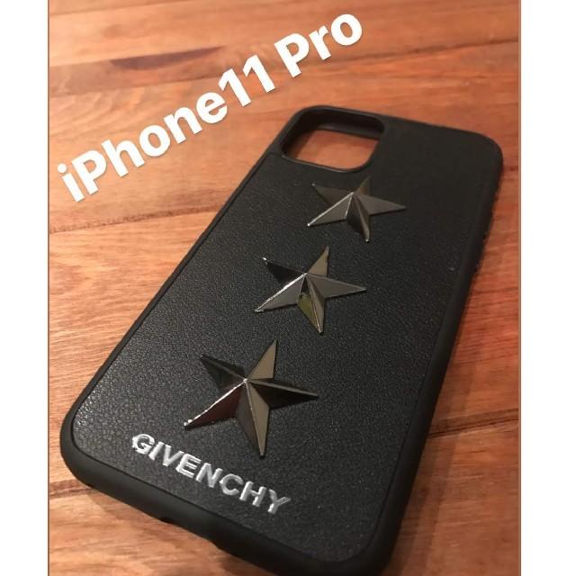 シャネル アイフォン 11 ケース シリコン - iPhone11proケースの通販 by こうき's shop|ラクマ