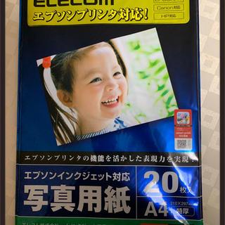 EPSON - EPSON 写真用紙 A4サイズ 20枚入
