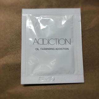 アディクション(ADDICTION)のADDICTION オイルクレンジング(その他)