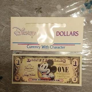 ディズニー(Disney)のディズニーダラー1ドル札(貨幣)
