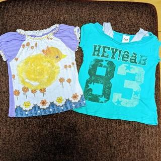 エーアーベー(eaB)のベビー Tシャツ 2枚セット サイズ80 eaB(Tシャツ)
