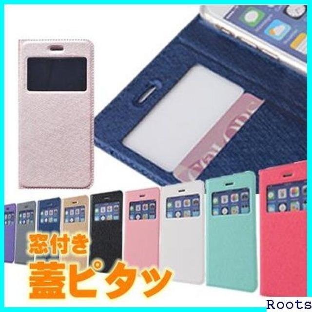 バーバリー iPhone 11 ケース シリコン - ☆送料無料☆ 窓付き蓋ピタッ iPhone11 ケース 手 android 44の通販 by ロア4711's shop|ラクマ