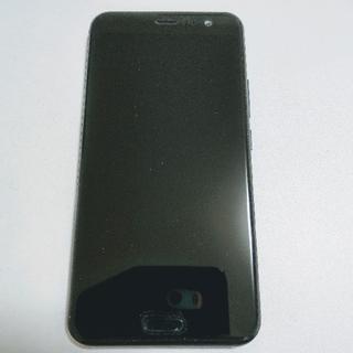 ハリウッドトレーディングカンパニー(HTC)のau HTV33 Brilliant Black HTC U11(スマートフォン本体)