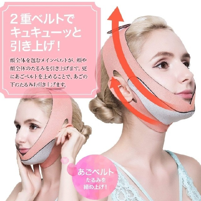 キシレン マスク 、 小顔マスク ベルト リフトアップ フェイスマスク グッズ メンズ レディース  の通販
