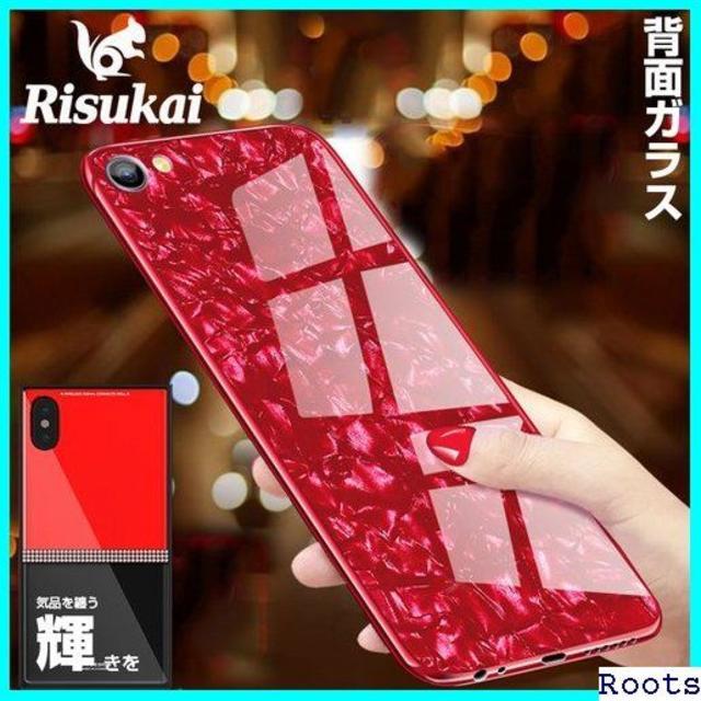 ☆送料無料☆ iphone11 ケース iphone11 s8+ 大理石 47の通販 by ロア4711's shop|ラクマ