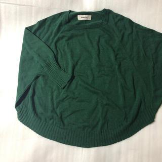 ツムグ(tumugu)のツムグ tumugu コットンニット グリーン(ニット/セーター)