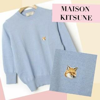 メゾンキツネ(MAISON KITSUNE')の【美品】MAISON KITSUNE ニット レディース (ニット/セーター)