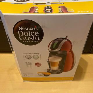ネスレ(Nestle)のネスカフェ ドルチェグスト ジェニオ2  MD9771-WR 新品未開封品(コーヒーメーカー)