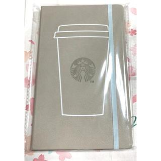 スターバックスコーヒー(Starbucks Coffee)のスターバックス  スケジュールブック スケジュール帳(カレンダー/スケジュール)