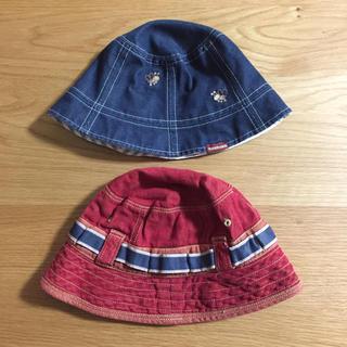 キッズ用 帽子 2個セット(帽子)