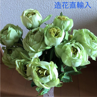 【訳あり】ローズブッシュ グリーン 造花 1束 処分価格 ラストです(その他)