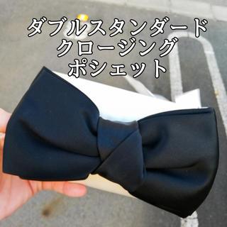 ダブルスタンダードクロージング(DOUBLE STANDARD CLOTHING)のダブルスタンダードクロージング ポシェット リボン(ショルダーバッグ)