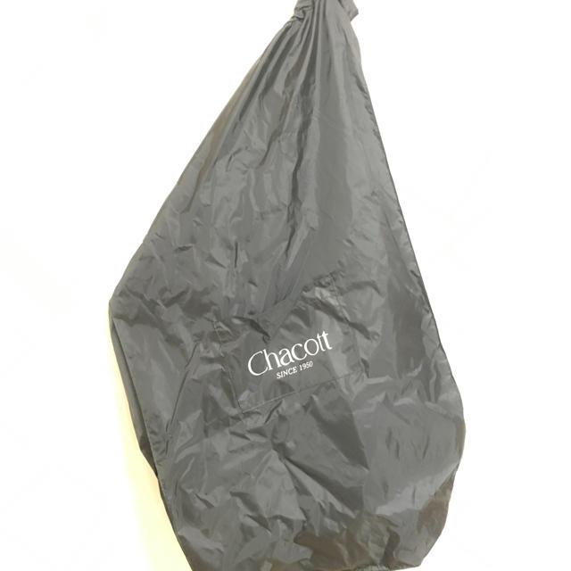 チャコット 衣装 袋